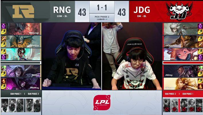 【战报】UZI卡莎输出爆表 RNG让一追二击败JDG
