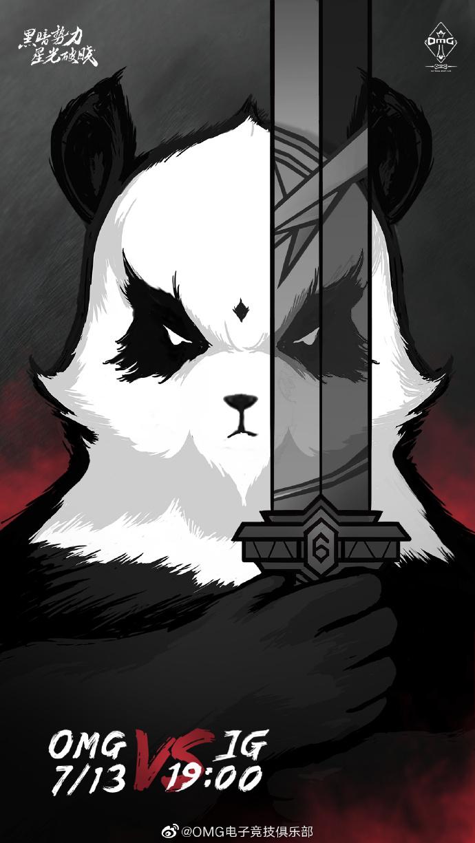 7月13日赛前海报:FPX归战,OMG熊猫执剑奋战